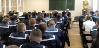 """Встреча """"СКФ Менеджмент Сервисиз"""""""