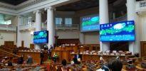 Невский экологический конгресс
