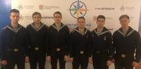 Конференция «полярных» специальностей