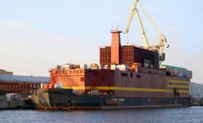 Перспективы использования плавучих электростанций
