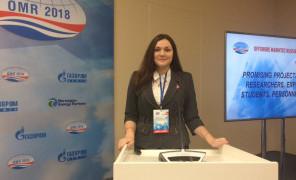 Участие молодых ученых Арктического факультета в Газовом форуме 2018