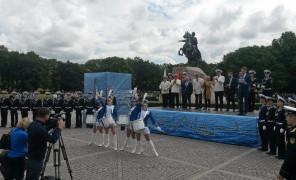 День работников морского и речного флота на Сенатской площади