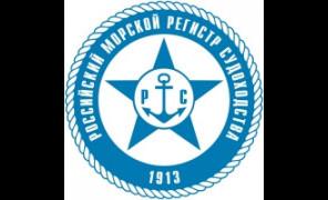 Курсанты ИМА – стипендиаты Российского морского регистра судоходства