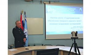 Интернет-лекция декана Арктического факультета