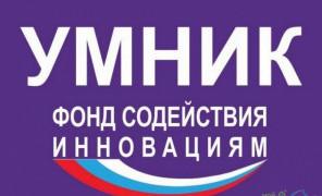 Аспиранты Института «Морская академия»  − победители конкурса «УМНИК – Маринет НТИ»