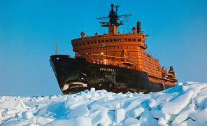 43 года подвигу атомного ледокола «Арктика»