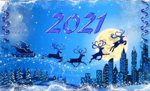 Видеопоздравление курсантов МЦОО с наступающим Новым  2021 годом