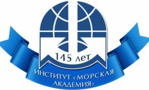 Поздравление ректора ГУМРФ с юбилеем Института «Морская академия»
