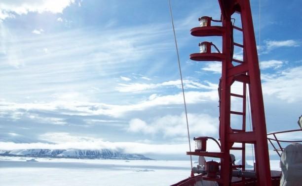 Международное сотрудничество в Арктике