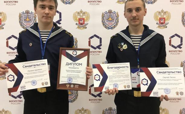 Всероссийский молодёжный научный форум «Богатство России»