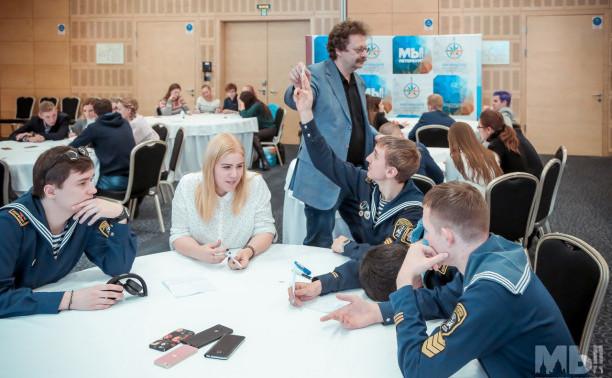 Конференция Арктического молодежного центра компетенций