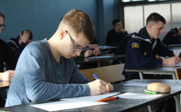 Олимпиада по высшей математике