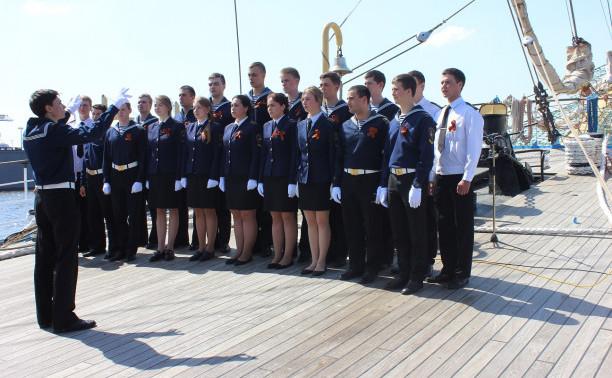 ПУС «Мир»: День Победы в порту Гамбург