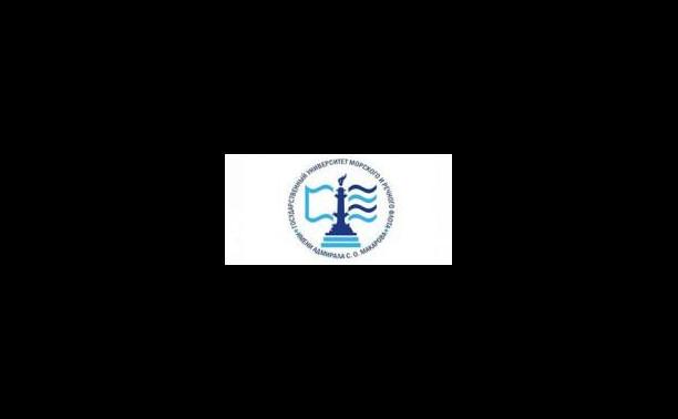 Образовательный интенсив для технологических лидеров «Остров 10-21»