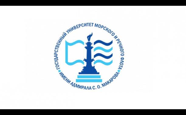 Объявление для первокурсников Института «Морская академия»