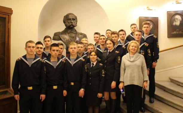 В гостях в Русском Географическом Обществе