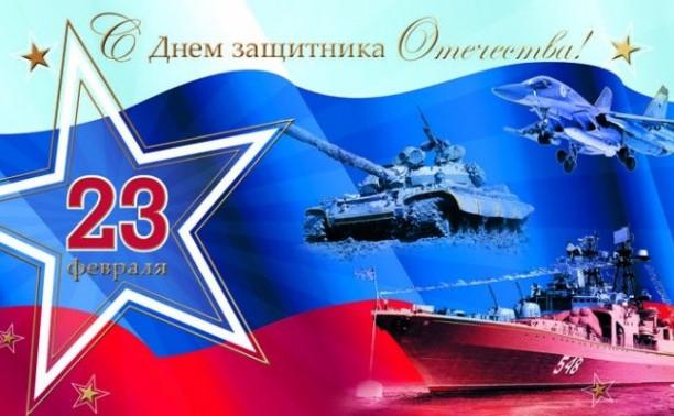 Дорогие  ветераны, коллеги, курсанты и студенты! Примите искренние поздравления с Днем защитника Отечества праздником мужества, доблести и чести!
