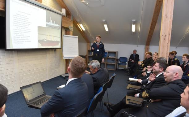 Первая научно-практическая конференция курсантов целевой группы подготовки для работы на судах Группы компаний «Совкомфлот»