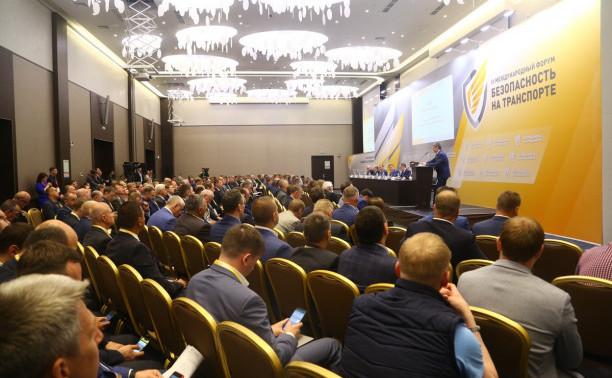 Преподаватели университета – участники IX Международного форума «Безопасность на транспорте»