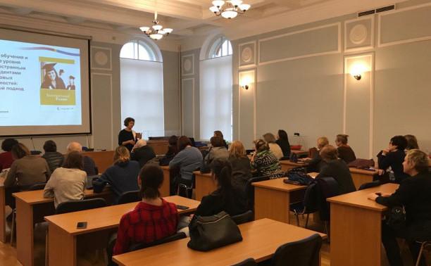 Методические семинары для преподавателей