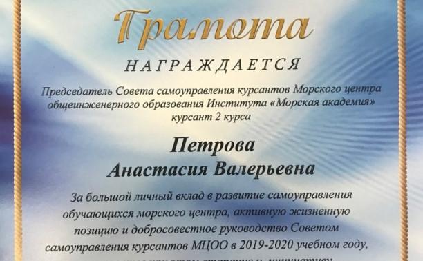 Совет самоуправления курсантов Морского центра общеинженерного образования Института «Морская академия» в действии!