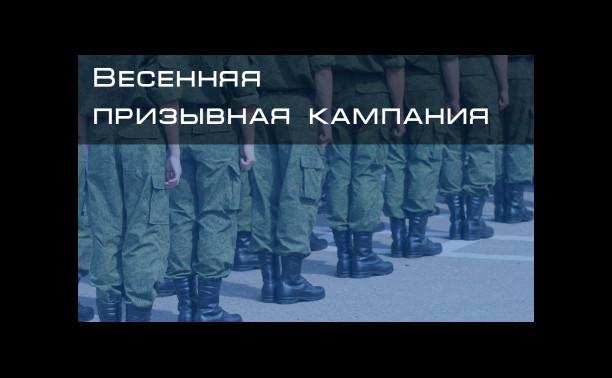 Уважаемые выпускники-призывники!