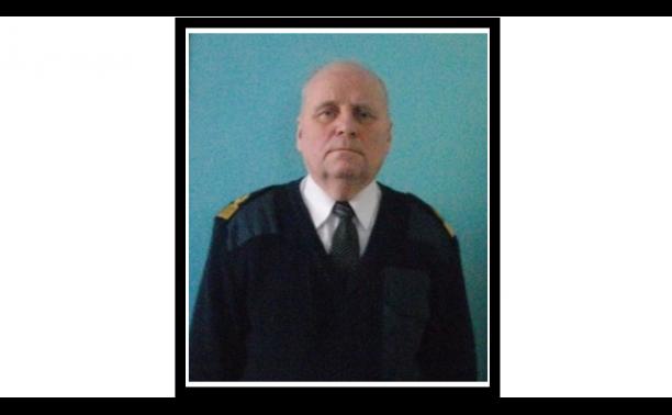 БЫКОВ Алексей Сергеевич 26.10.1945 г. – 23.01.2021 г.