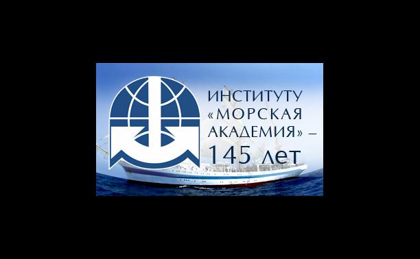 Гидрографический институт Главсевморпути