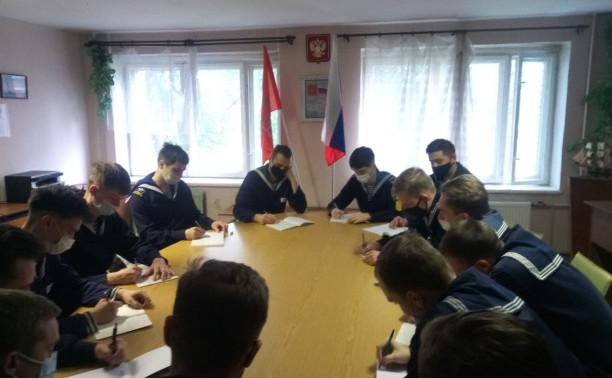 Курсанты ФНС пишут «Арктический диктант»