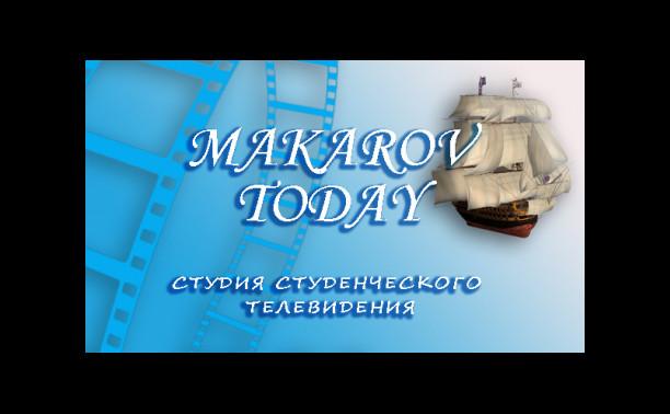 Фильм к юбилею Института «Морская академия»