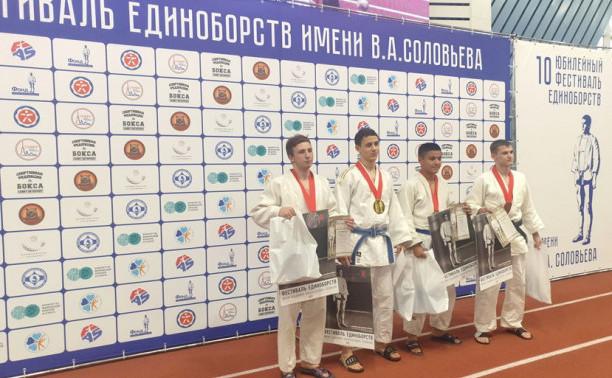 Курсанты ГУМРФ - призеры соревнований по дзюдо