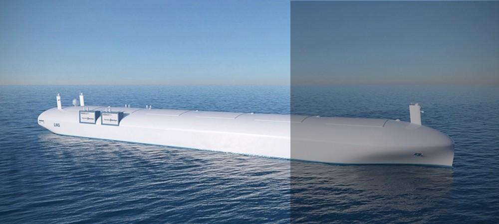 Беспилотное судно