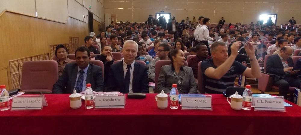 Конференция в ДМУ