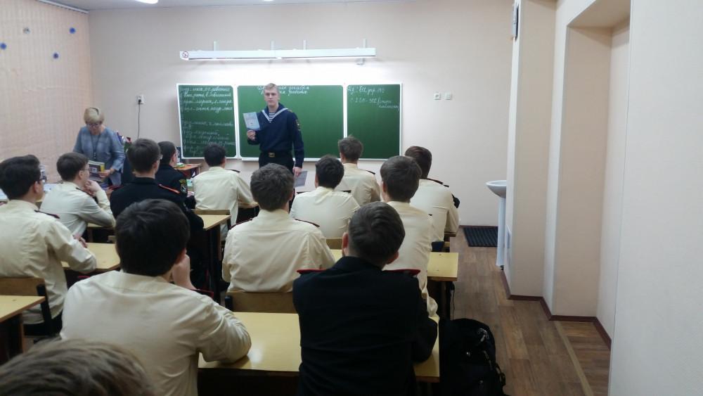 Курсанты Института «Морская академия» провели профориентационные встречи в школах